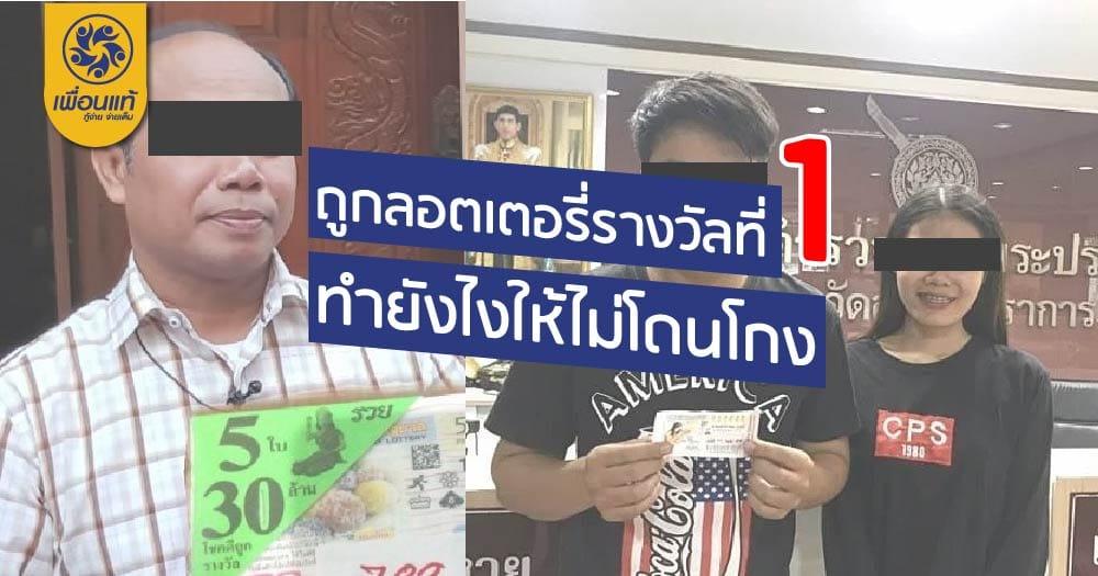 22 01 01 - บริษัท เพื่อนนเเท้ แจ้งหยุดทำการในวันที่ 29 ธ.ค. 62 ถึง 1 ม.ค. 63 เนื่องในวันปีใหม่