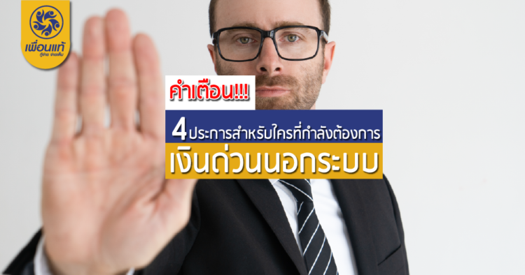 15 01 750x394 - สัญญาณดี ต่างชาติมองเห็นโอกาส คอนโดไทยน่าลงทุน