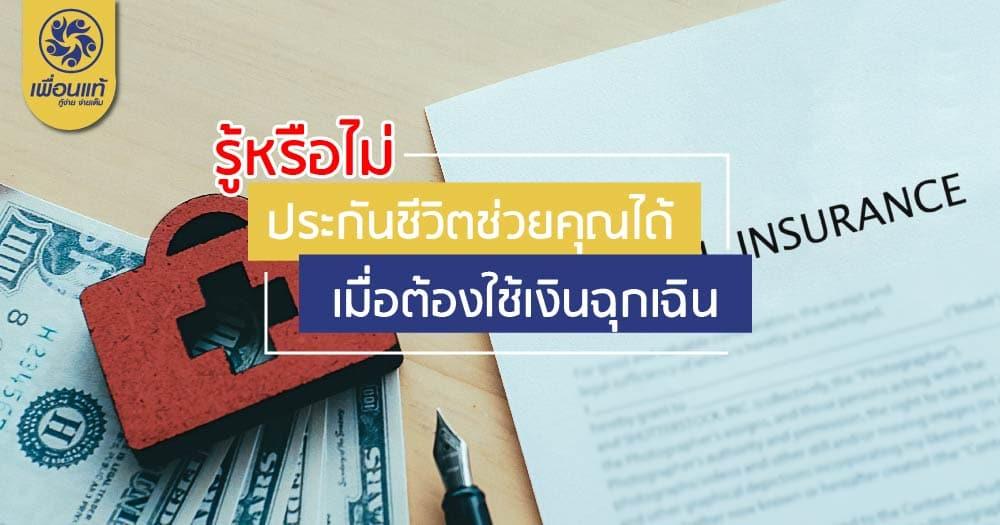 webcap15 09 1 - บริการสินเชื่ออนุมัติง่ายที่สุด เริ่มต้นธุรกิจของคุณได้ทันที